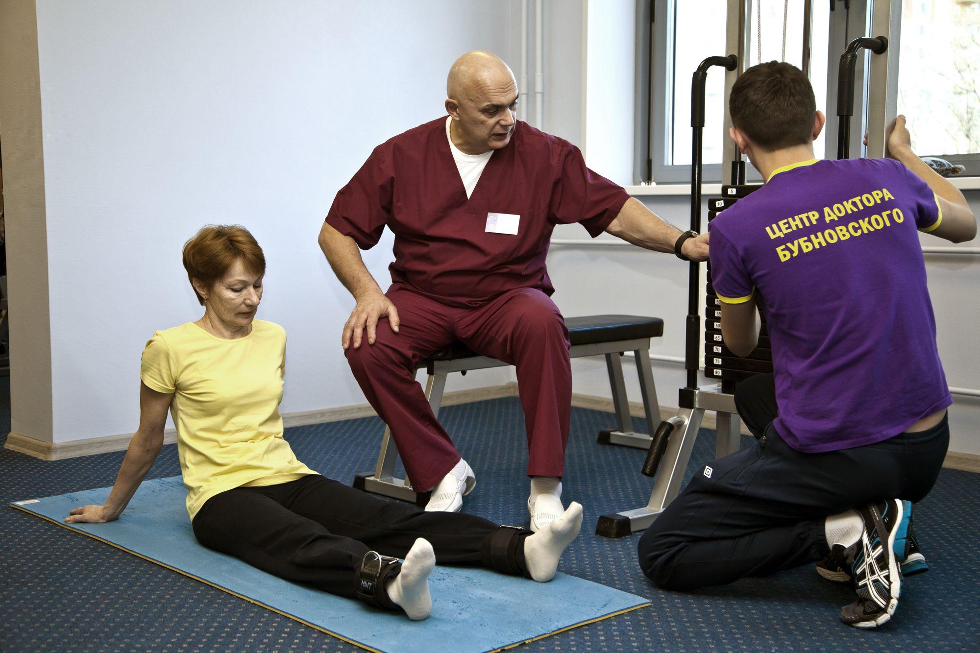бубновский лечение простатита упражнениями